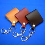 ゆうメール便送料無料 ルーペ ポケットルーペ 3151K 3.5倍 45mm キーホルダータイプ 革ケース 携帯用虫眼鏡
