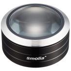 スリーアール LED拡大鏡 smoLia 3R-SMOLIA-5 1コ入