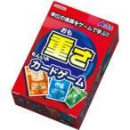 知育玩具 単位のカードゲーム 重さ