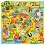 すごろく 幼児 子供 ボードゲーム わくわくどうぶつえんすごろく 正月 知育玩具 3歳 4歳 5歳 動物園 スゴロク カード ゲーム