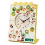 時計 せいかつしゅうかん アラーム時計 時間 学習 生活習慣 工作 キット 知育玩具 子供 キッズ おもちゃ 幼児 時計 学校教材 室内