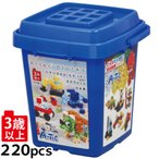 カラーブロック パズル ゲーム 玩具 おもちゃ