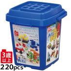LEGO - ブロック おもちゃ アーテックブロック バケツ220 ビビッド 基本色 アーテック ブロック 日本製 レゴブロックのように遊べる 基本セット