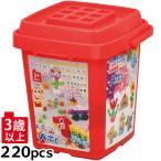 ブロック おもちゃ アーテックブロック バケツ220 パステル アーテック ブロック Artecブロック 日本製 レゴブロックのように遊べる