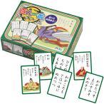 百人一首 かるた カードゲーム 子供 幼児 カルタ 子供向け 小学生 知育玩具 おもちゃ お正月 カードゲーム 小学生 お受験 中学受験 学習教材 室