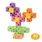 アーテックブロック おはなばたけ 30ピース 袋入 キッズ 幼児 パズル ゲーム 工作 おもちゃ レゴ・レゴブロックのように遊べます 室内