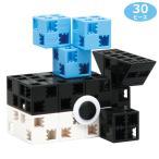 アーテックブロック うみのなかま30ピース PP袋入知育玩具 キッズ 幼児 パズル 工作 おもちゃ レゴ・レゴブロックのように遊べます 室内
