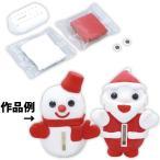 Yahoo!ルーペスタジオクリスマス 貯金箱 工作キット 子供 サンタクロース 雪だるま 手作り かわいい