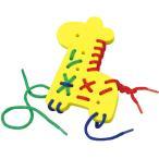 EVAひもとおし キリン おもちゃ 動物 知育玩具 3歳 4歳 パズル ゲーム 幼児 子供 キッズ 幼稚園 保育園 紐通し遊び おすすめ 指先 脳トレ