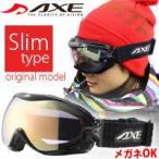 AXE [アックス] AX940-WCM スキー ゴーグル
