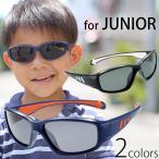 偏光サングラス 子供用 ブルーライト キッズ ジュニア スモールサイズ 保護 めがね UV カット 紫外線カット