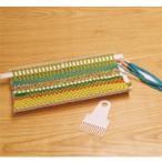 クロバー 編み機 おもちゃ 編み物 ミニ織り ツイン 57969