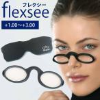 老眼鏡 女性 おしゃれ レディース 男性 携帯用 おすすめ リーディンググラス フレクシー グレー 鼻メガネ コンパクト 2.0 1.5 1.0 可愛