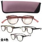 老眼鏡 ブルーライトカット メンズ レディース おしゃれ シニアグラス PCメガネ パソコンメガネ リーディンググラス 首掛け ネックリーダーズ ボス