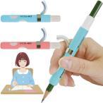 もちかた補助軸 右手用 持ち方 直す 矯正 鉛筆 えんぴつ ペン 学習 教育 持ち方器具・もちかたくんのように使えます