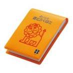 らいおんカバー付メモ A7 ベーシック デビカ ライオン メモ帳 子供用 女の子 文具 かわいい キャラクター