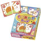 カード ゲーム 幼児 子供 かるた トランプ 文字合わせ ことばあそび 遊び パズル カルタ 知育玩具 4歳 5歳 イラスト お正月 おすすめ 人気