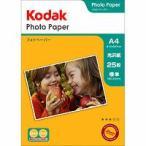 インクジェット用フォトシール Kodak フォトペーパー 180g A4 25枚 KPE-25A4 Kenko ケンコー