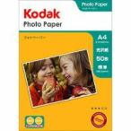 インクジェット用フォトシール Kodak フォトペーパー 180g A4 50枚 KPE-50A4 Kenko ケンコー