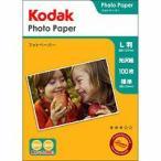 インクジェット用フォトシール Kodak フォトペーパー 180g L判 100枚 KPE-100L Kenko ケンコー