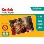 インクジェット用フォトシール Kodak フォトペーパー 180g L判 200枚 KPE-200L Kenko ケンコー