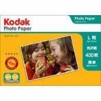 インクジェット用フォトシール Kodak フォトペーパー 180g L判 400枚 KPE-400L Kenko ケンコー