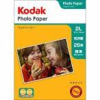 インクジェット用フォトシール Kodak フォトペーパー 180g 2L判 25枚 KPE-252L Kenko ケンコー