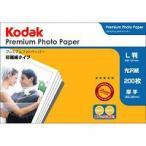 インクジェット用フォトシール Kodak プレミアムフォトペーパー 275g L判 200枚 KPR-200L Kenko ケンコー