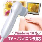 頭皮マイクロスコープ USB マイクロスコープ 頭皮 肌 デジタルマイクロスコープ LEDマイクロPC・TVカメラ パソコン TV対応 送料無料