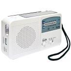 ケンコー トキナー 多機能防災ラジオ KR-005AWFSE