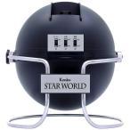 プラネタリウム 家庭用 子供 スターワールド 家庭用星空投影機 おもちゃ 家 天井 家庭用プラネタリウム 星空 プレゼント 部屋