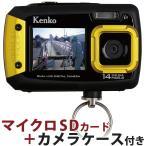 ショッピングデジタルカメラ カメラ 防水 小型 デジタルカメラ 約1400万画素 マイクロSDカード8GB付・カメラクリーニングキット5点セット付 アクションカメラ
