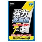 デジカメ用アクセサリー 強力乾燥剤 ドライフレッシュ DF-ST106 スティックタイプ 6本入り ケンコー