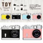 トイカメラ トイデジカメ デジタル かわいい 写真 おしゃれ DSC Pieni mini usb