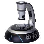 ショッピング自由研究 ケンコー マルチアングル 顕微鏡 Do・Nature Advance ドゥネイチャー アドバンス STV-A100M3D 100倍 KENKO 自由研