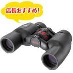 双眼鏡 双眼鏡 アウトドア バードウォッチング 8倍 30mm YFシリーズ YF30-8 8x30 KOWA コーワ双眼鏡 ドーム コンサート ライ