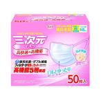 ワケあり 三次元マスク 50枚 日本製 コーワ サージカルマスク 花粉 ふつうサイズ すこし小さめサイズ ホワイト ベビーピンク