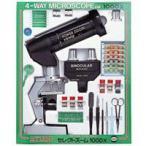 ショッピング自由研究 顕微鏡セット 小学生 自由研究 学習 セレクト顕微鏡 ズーム1000 ミザールテック