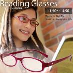老眼鏡 シニアグラス リーディンググラス 日本製 (スワロフスキー石入り) ワイン ブルーライトカット 軽量 おしゃれ PCメガネ 紫外線カット99.