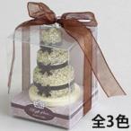 アロマキャンドル ウェディングケーキ ローズの香り バロエ デコレーション キャンドル ブライダル アロマ プレゼント 女性 ギフト おすすめ 人