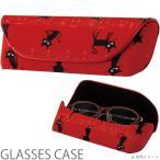 メガネケース セミハード HFU-69黒猫のワルツ パール 眼鏡ケース おしゃれ かわいい めがねケース レディース ギフト プレゼント