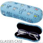 メガネケース ハード JT-73 ネコ パール 眼鏡ケース おしゃれ かわいい めがねケース レディース ギフト プレゼント
