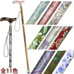 Yahoo!ルーペスタジオ折りたたみ杖 折りたたみ ステッキ グランドカイノス・ドンナ ウォーキング ステッキ 杖 レディース 女性用