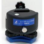 角度計、水平器、水準器 回転台 レーザーレベル用 76478 シンワ測定