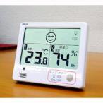 ショッピングインフルエンザ デジタル温湿度計 熱中症・インフルエンザ警報付き 白 CR-1200