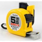 タジマ スケール [SFL25-55BL]  SFL2555BL 販売単位:1
