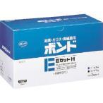 ショッピング用品 コニシ ボンドEセットH 2kgセット(箱) 硬目 #45227 硬目 [BE-2 H]  BE2 販売単位:1