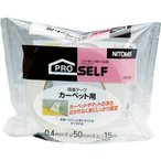 ニトムズ カ-ペット用両面テープS 50X15 [J0240]  J0240 販売単位:1