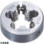 TRUSCO トラスコ中山 丸ダイス 38径 M10X1.5 (SKS) [T38D-10X1.5]  T38D10X1.5 販売単位:1