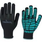 TRUSCO トラスコ中山 すべり止め天然ゴム手袋 グリーン S [THG134GN-S] THG134GNS 販売単位:1